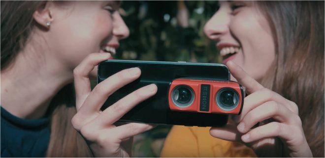 Mobile Phone 3D Lens