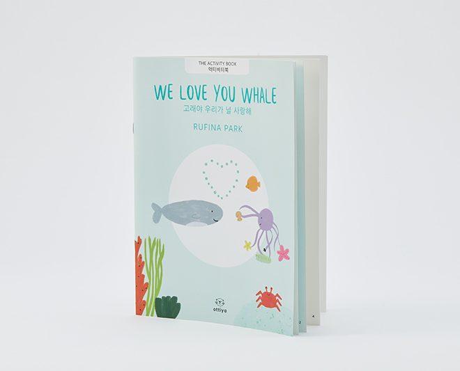 weloveyouwhaleactivitybook