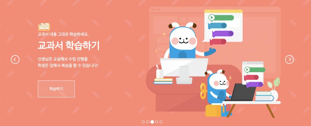 Entry 엔트리 (visual programming for kids)